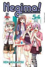 capa de Negima #54