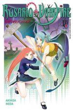 capa de Rosario+Vampire #07