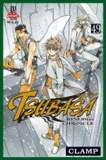 capa de Tsubasa #49