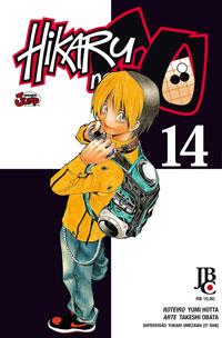 capa de Hikaru no Go #14