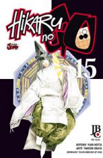 capa de Hikaru no Go #15