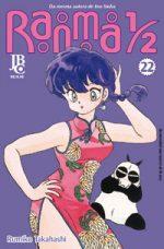 capa de Ranma ½ #22