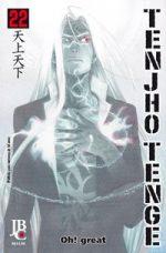 capa de Tenjho Tenge #22
