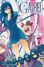 capa de Ga-Rei #07