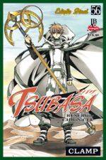 capa de Tsubasa #56