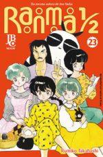 capa de Ranma ½ #23