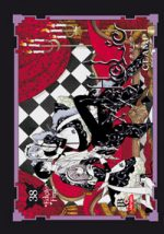 capa de XXX Holic #38