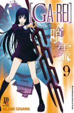 capa de Ga-Rei #09