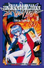 capa de Neon Genesis Evangelion ESP. #03