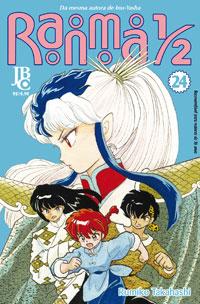 capa de Ranma ½ #24