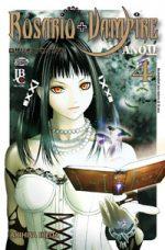 capa de Rosario Vampire II #04