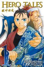 capa de Hero Tales