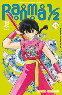 capa de Ranma ½ #26