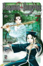 capa de Rosario Vampire II #07