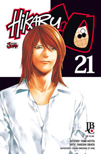 capa de Hikaru no Go #21