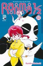capa de Ranma ½ #37