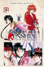 capa de Rurouni Kenshin #08
