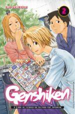 capa de Genshiken #02