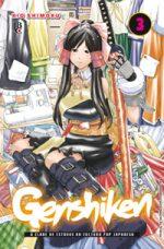 capa de Genshiken #03