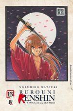 capa de Rurouni Kenshin #13