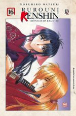 capa de Rurouni Kenshin #16