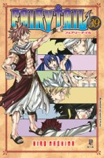capa de Fairy Tail #39