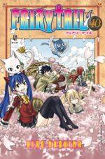 capa de Fairy Tail #40