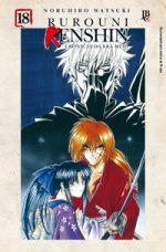capa de Rurouni Kenshin #18