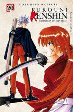 capa de Rurouni Kenshin #20