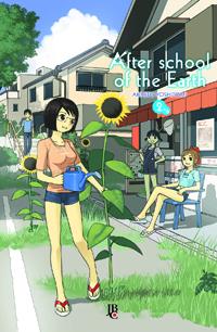 capa de After School of the Earth #02