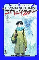 capa de Neon Genesis Evangelion ESP. #14
