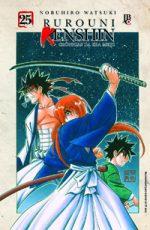 capa de Rurouni Kenshin #25