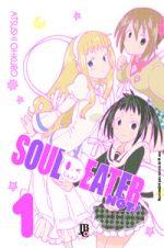 capa de Soul Eater NOT! #01