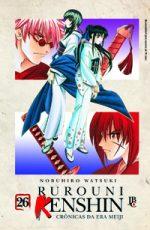 capa de Rurouni Kenshin #26