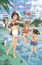 capa de After School of the Earth #05