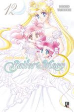 capa de Sailor Moon #12