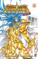 capa de Os Cavaleiros do Zodíaco: The Lost Canvas Gaiden #12