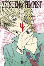 capa de Zetsuen no Tempest #04