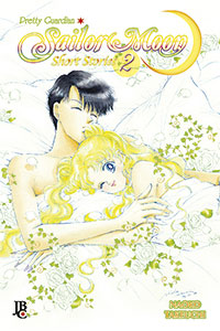 capa de Sailor Moon: Short Stories #02