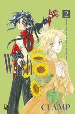 capa de Wish #02