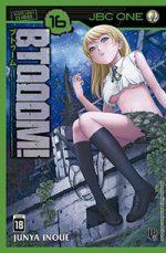 capa de BTOOOM! #16