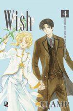 capa de Wish #04