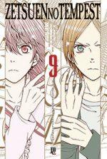 capa de Zetsuen no Tempest #09