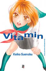 capa de Vitamin: Preview