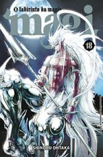 capa de Magi: O Labirinto da Magia #18