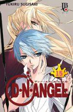 capa de D•N•Angel #15