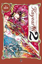 capa de Guerreiras Mágicas de Rayearth #04