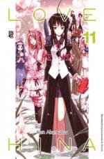 capa de Love Hina ESP. #11