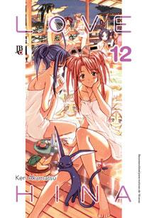 capa de Love Hina ESP. #12