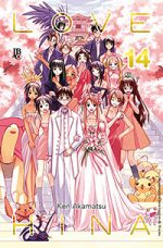 capa de Love Hina ESP. #14